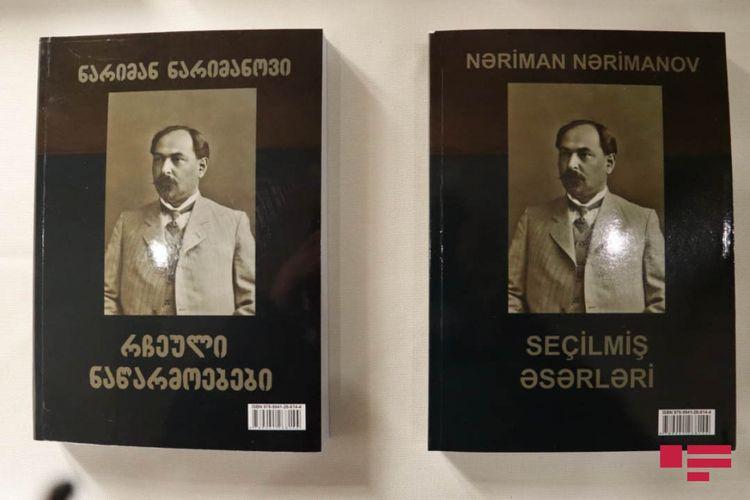 Tbilisidə Nəriman Nərimanovun kitabının təqdimatı keçirilib - FOTO