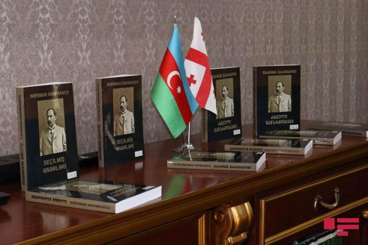 Tbilisidə Nəriman Nərimanovun kitabının təqdimatı keçirilib - <span class='red_color'>FOTO</span>