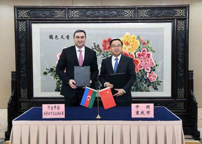 Naxçıvan Muxtar Respublikası ilə Çinin Çunçin şəhəri arasında dostluq və əməkdaşlıq memorandumu imzalanıb
