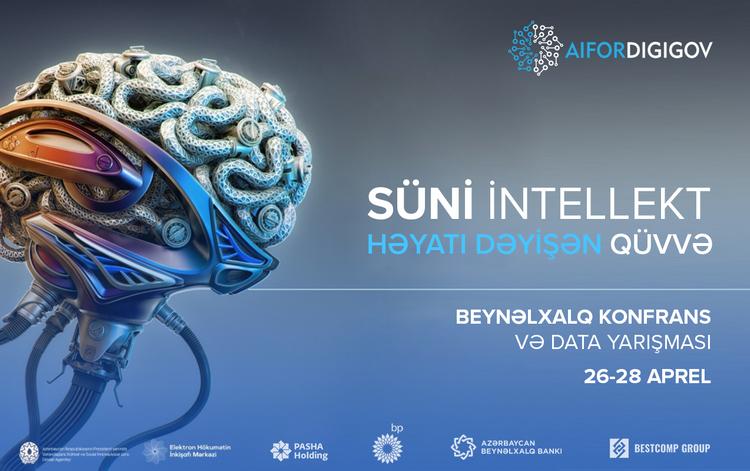 МБА окажет поддержку в проведении международной конференции по искусственному интеллекту