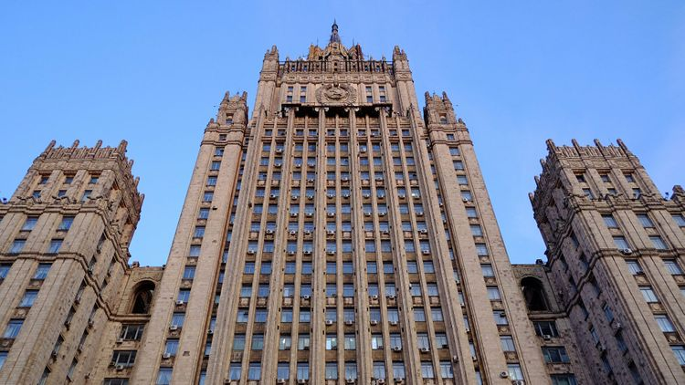 МИД России ответил Чехии на высылку российских дипломатов