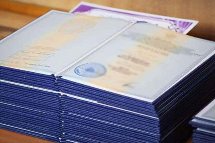 National Diploma Register will be established in Azerbaijan