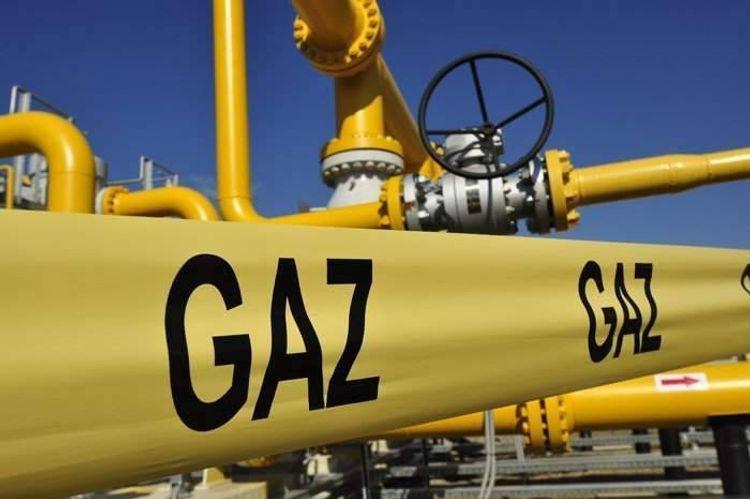 Цена на газ снизилась