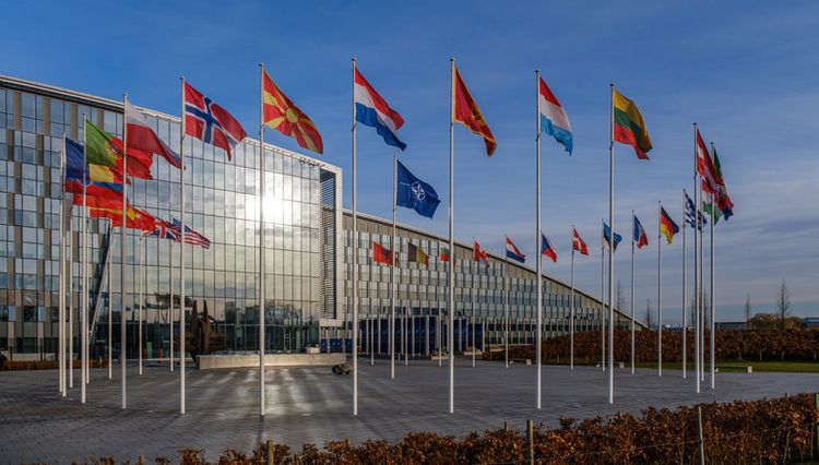 Date of Summit of NATO leaders to be held this year announced