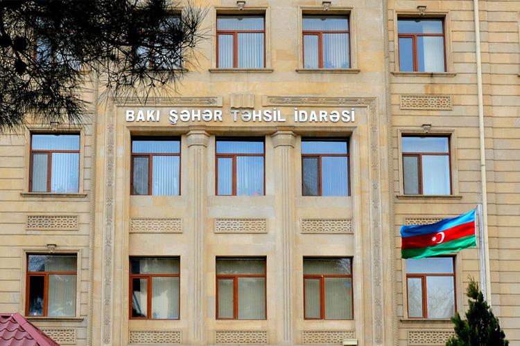 В Баку будут созданы альтернативные регистрационные центры для приема детей в I класс