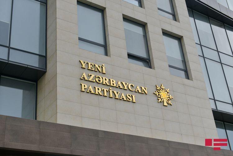 В правлении ПЕА обсуждают кандидатов на членство в ЦИК и вопрос Гусейнбалы Мираламова
