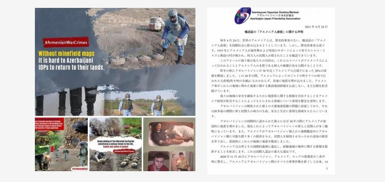 """Azerbaijan-Japan Friendship Center issued statement on so-called Armenian """"genocide"""""""