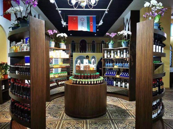 Azerbaijan opens next trading house in China - <span class=