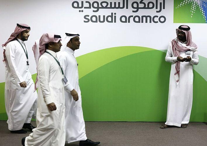 """Səudiyyə Ərəbistanı """"Saudi Aramco""""dakı payının 1%-ni sata bilər"""