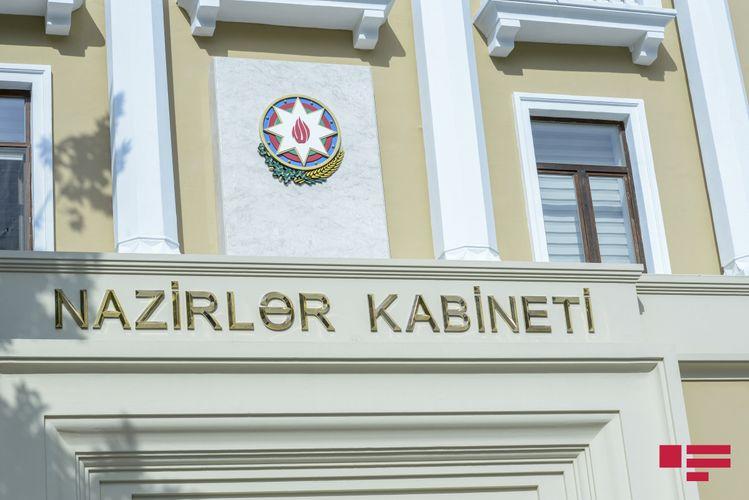 """Qarabağ Dirçəliş Fondunun informasiya sistemləri və ehtiyatları """"Hökumət buludu""""na keçəcək"""