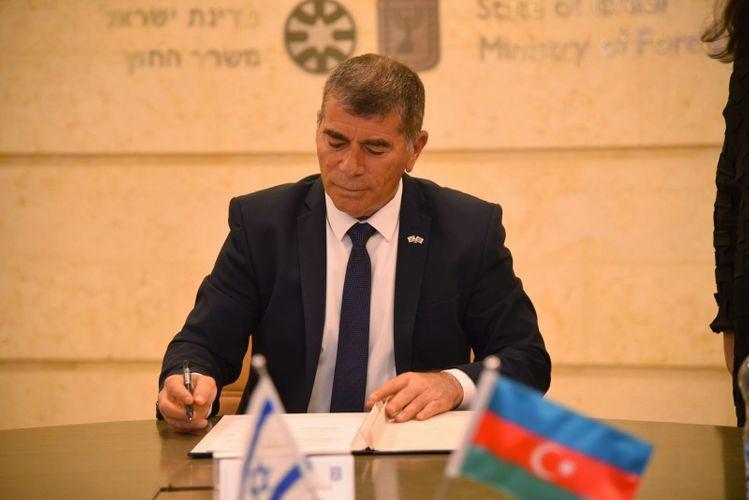 Azərbaycan-İsrail Hökumətlərarası Komissiyanın iclası keçirilib