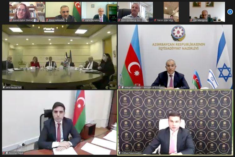 Состоялось очередное заседание Совместной азербайджано-израильской межправкомиссии