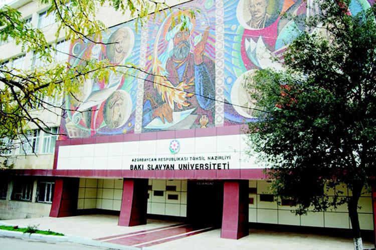 Возбуждено уголовное дело в отношении заведующей отделом образования БСУ