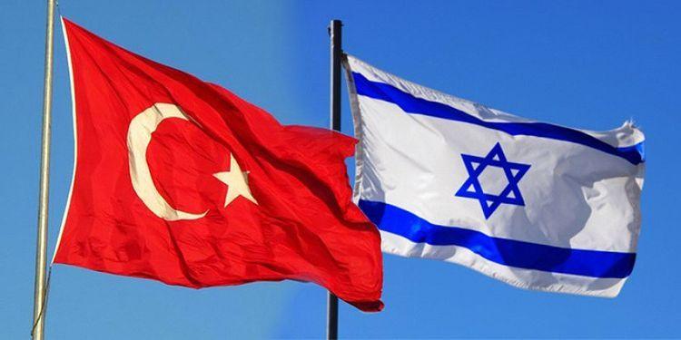 Turkey extends condolences to Israeli MFA