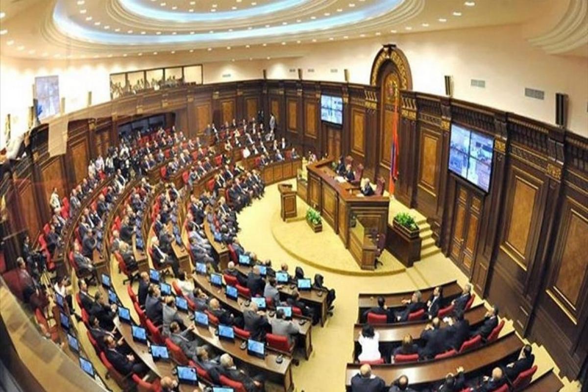 Проходит первое заседание парламента Армении нового созыва