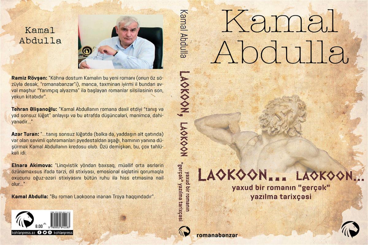 Xalq yazıçısı Kamal Abdullanın yeni kitabı çap olunub