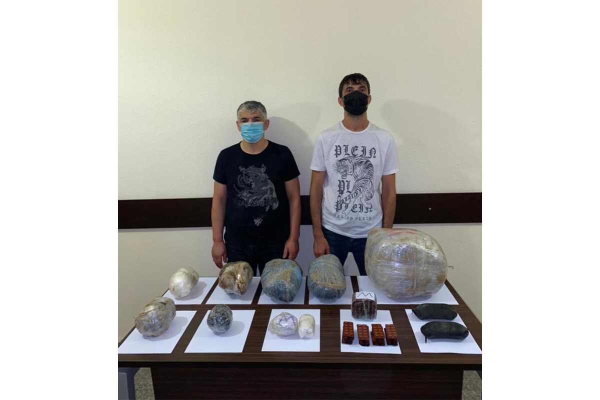 ГПС: Предотвращена контрабанда более 14 килограммов наркотиков