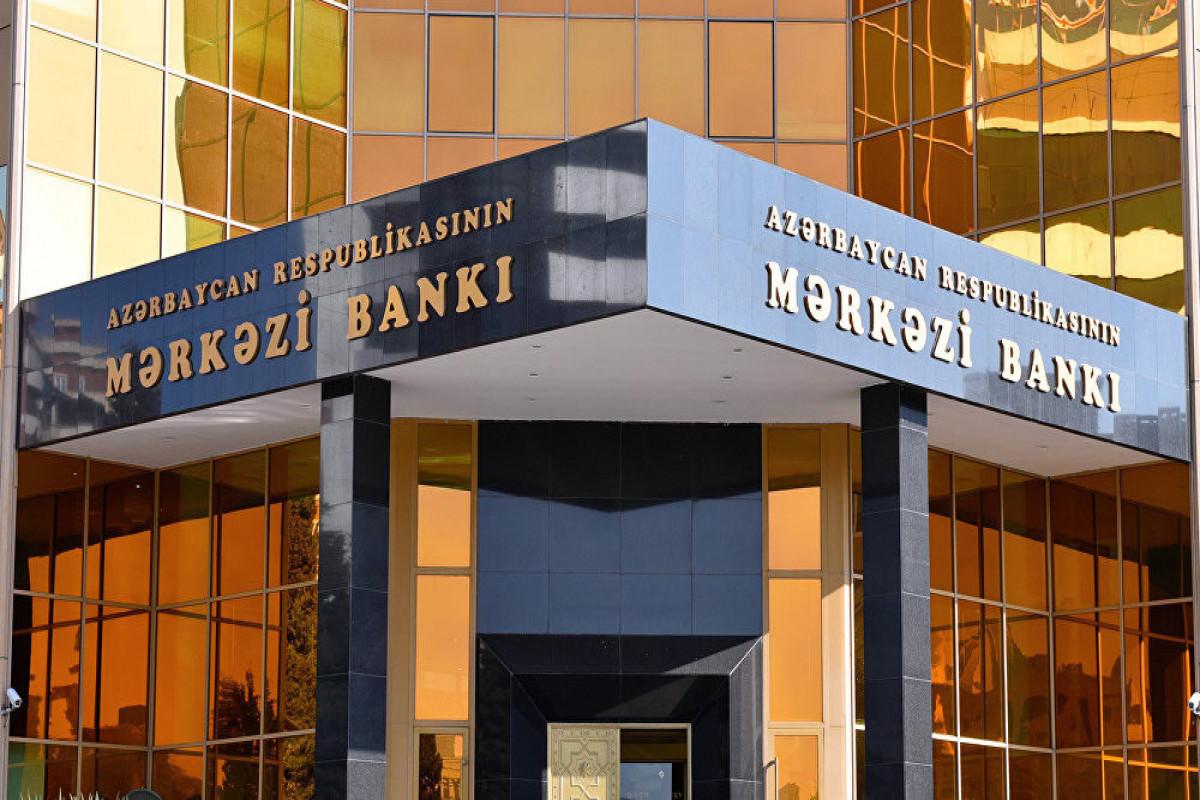 """""""Banklarda informasiya təhlükəsizliyinin idarə edilməsi Qaydası"""" təsdiq edilib"""