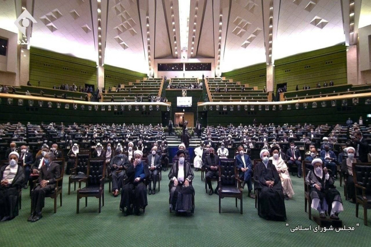 Inauguration ceremony of new Iranian President starts in parliament