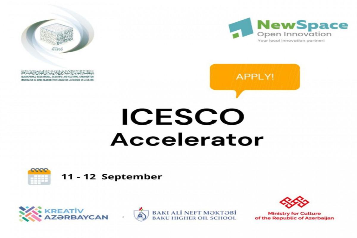 ICESCO ilə əməkdaşlıq çərçivəsində qlobal akselerator layihəsinə başlanılır