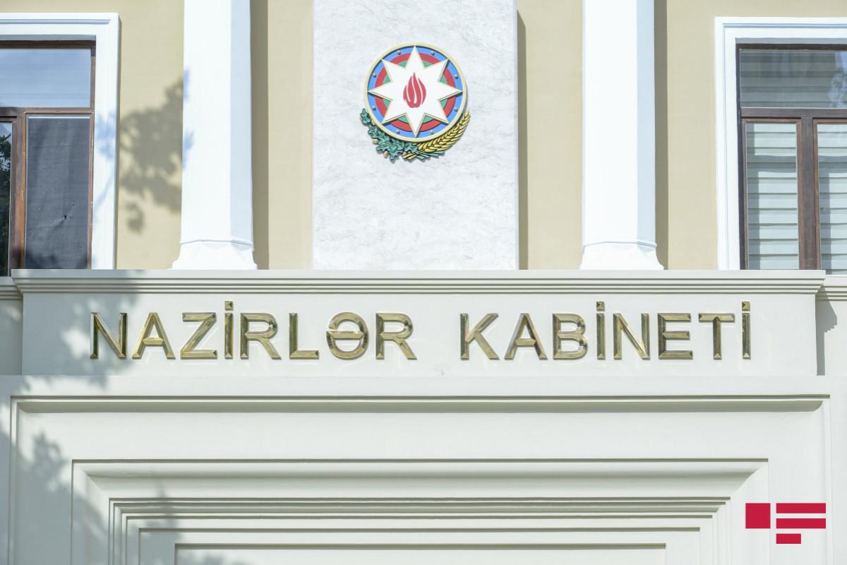 Nazirlər Kabineti