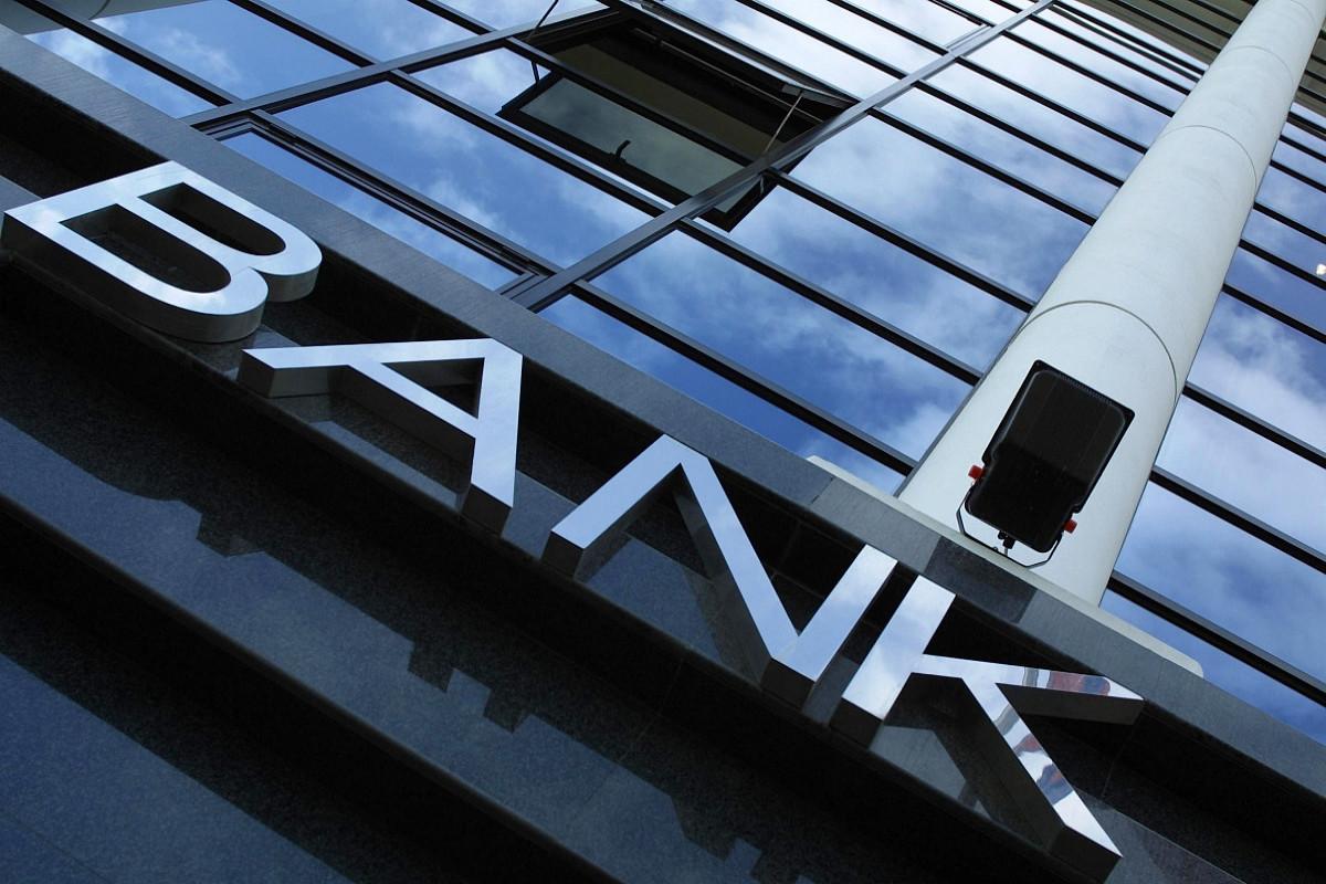 Azərbaycan iqtisadiyyatına kredit qoyuluşu ilin əvvəlindən 6% artıb