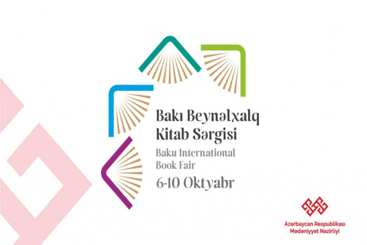 Изменена дата проведения VII Бакинской международной книжной выставки-ярмарки
