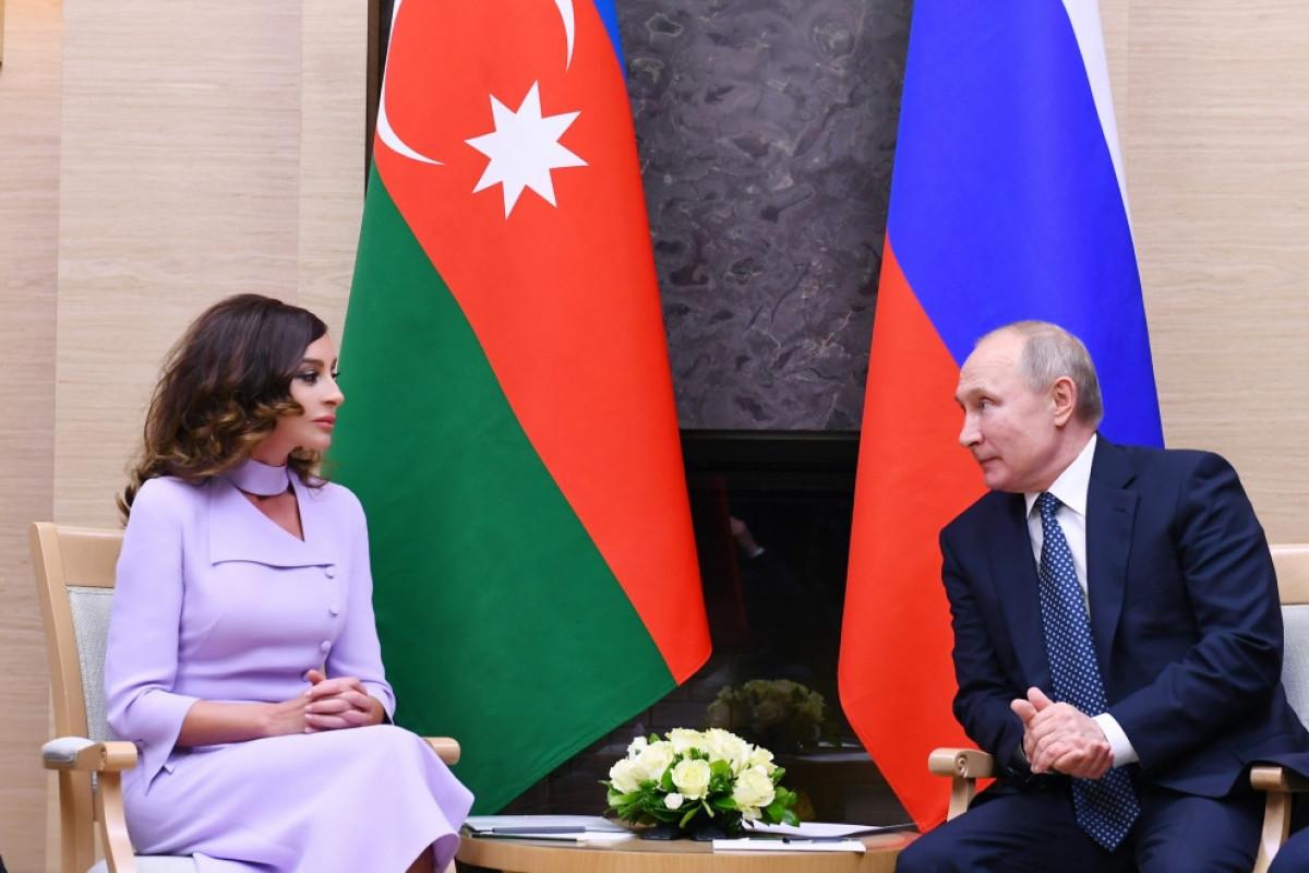 Президент России поздравил Мехрибан Алиеву с днем рождения