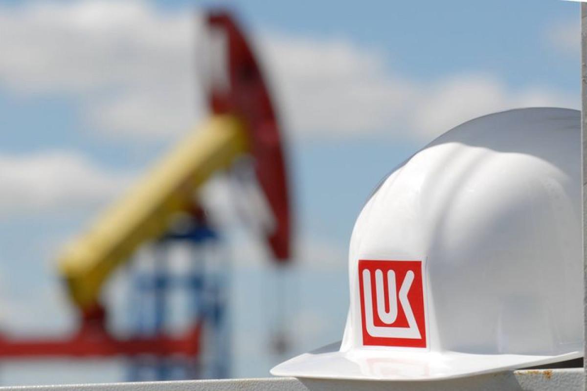 """""""Lukoil"""" qaz hasilatını artırıb"""