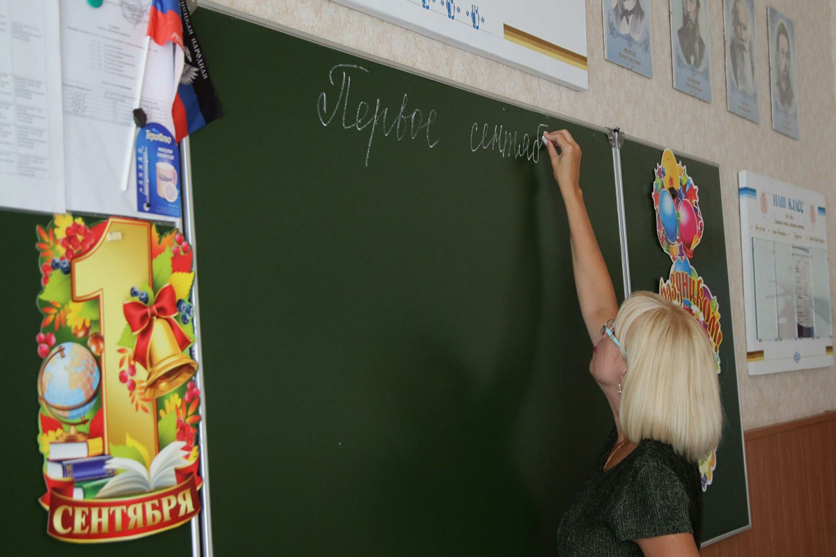 Lessons to be held in visual form in Russia in new academic year
