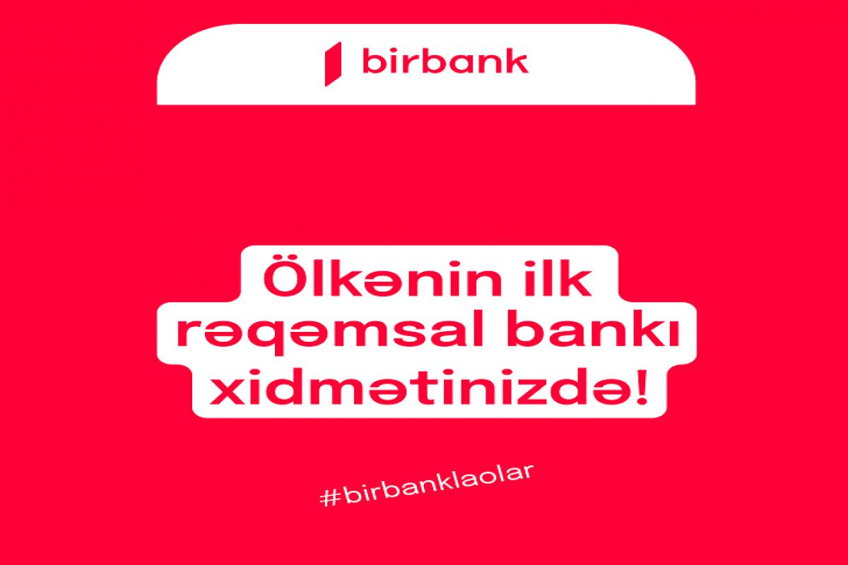 Запущен первый цифровой банк страны