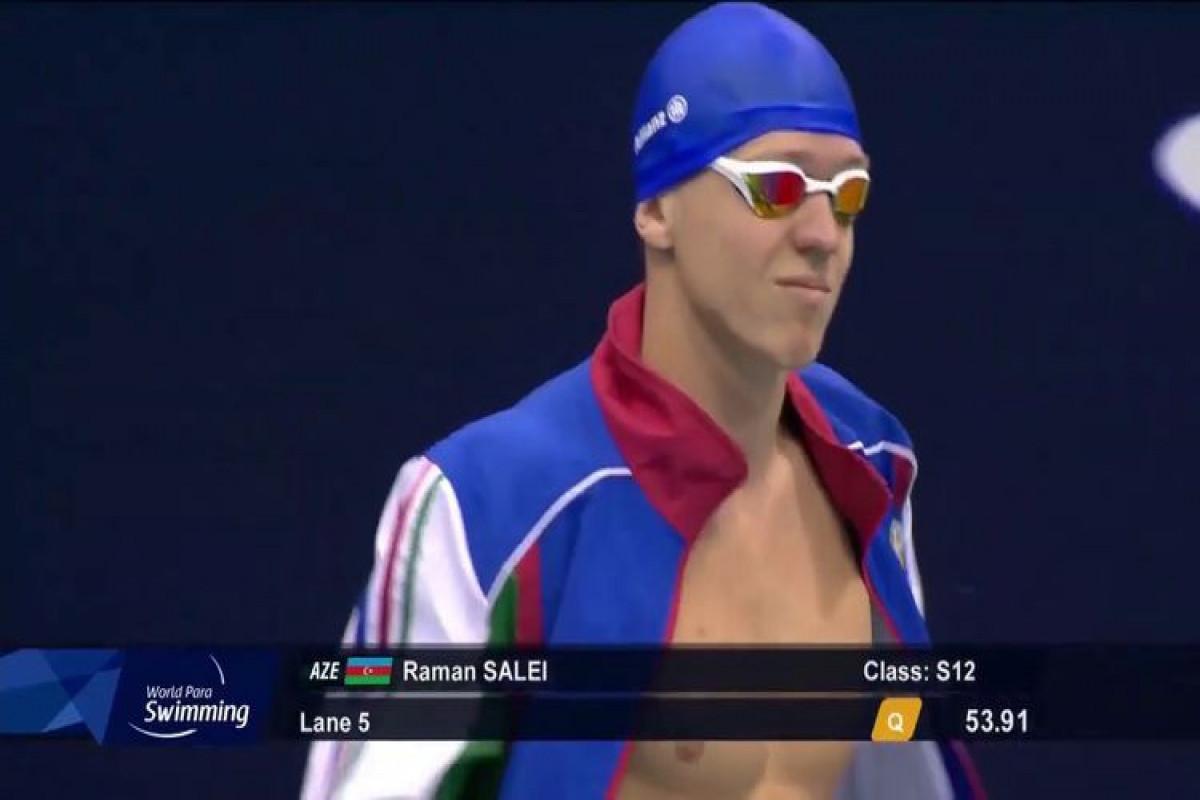 Токио-2020: Азербайджанский паралимпиец завоевал вторую золотую медаль