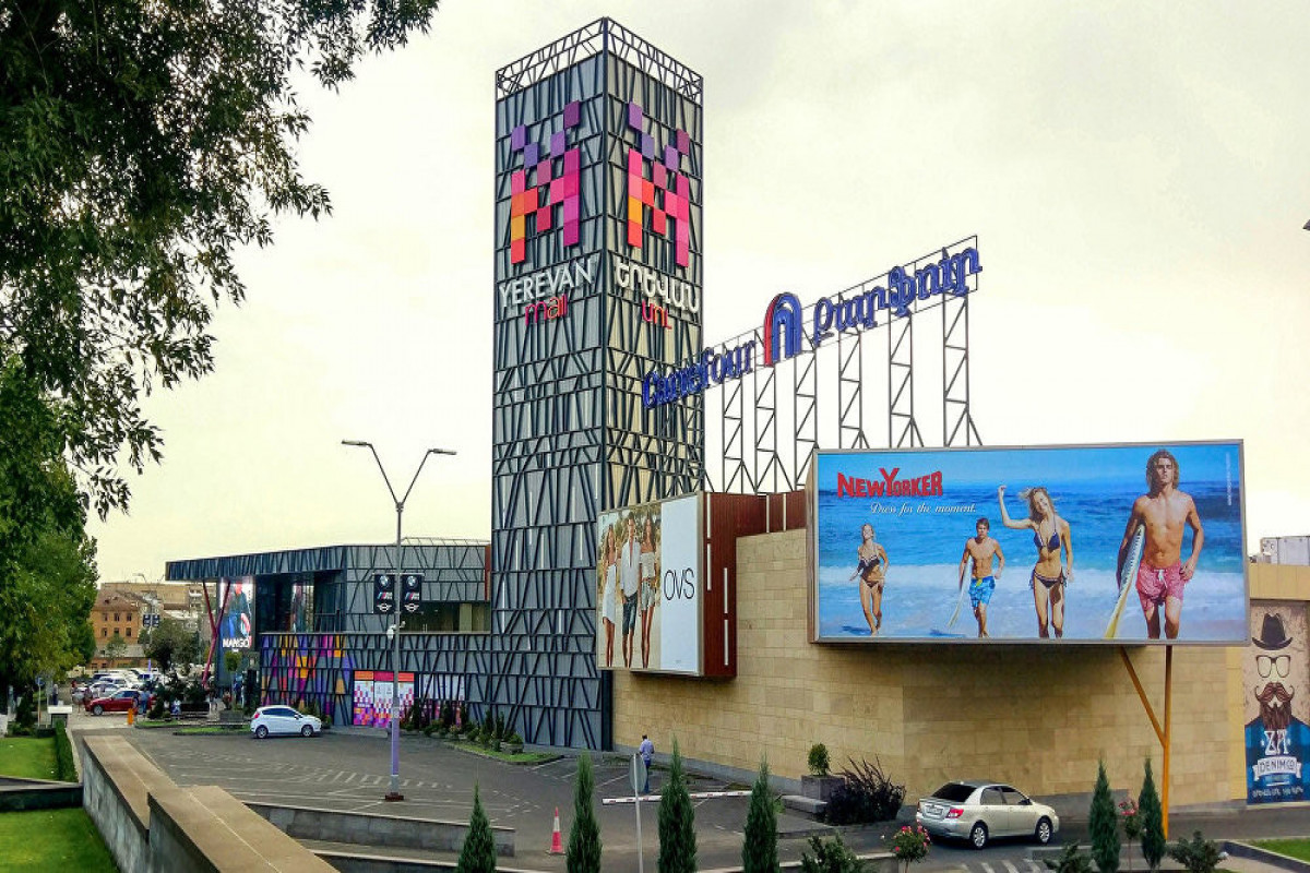 Armed robbery occurs at bank branch in Yerevan shopping mall