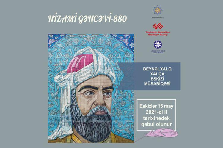 Nizami Gəncəviyə həsr olunmuş xalça eskizi müsabiqəsi elan eidlib