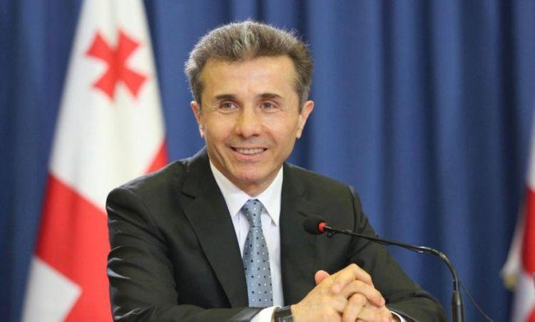 Bidzina İvanişvili siyasətdən gedir