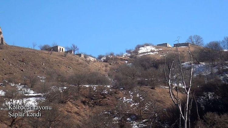 Село Шаплар Кяльбаджарского района  - ВИДЕО