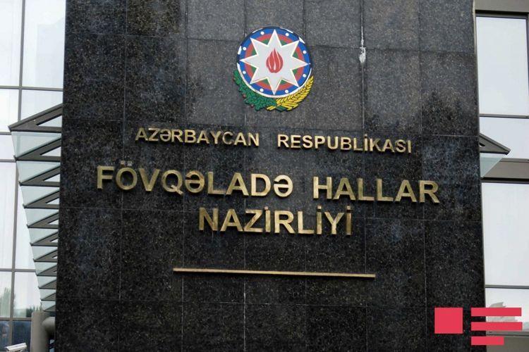 Учреждена юбилейная медаль «15 лет МЧС Азербайджана»