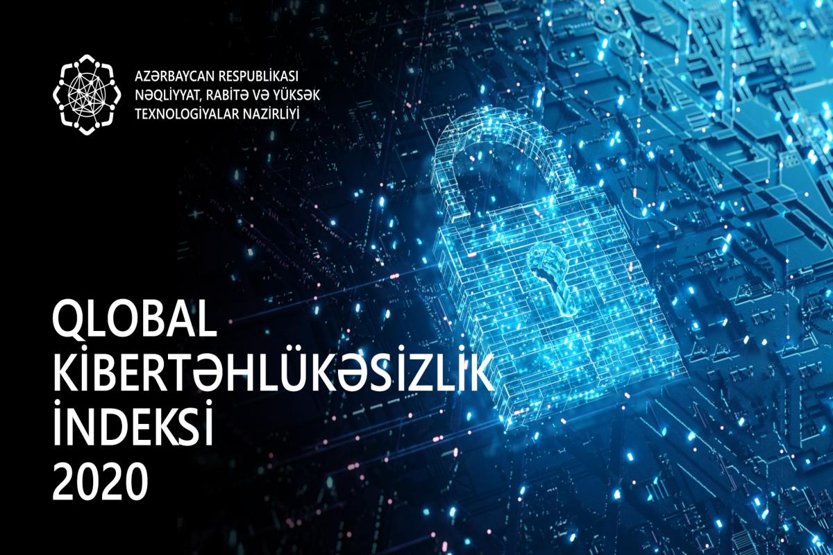 Азербайджан продвинулся на 15 ступеней в рейтинге глобальной кибербезопасности