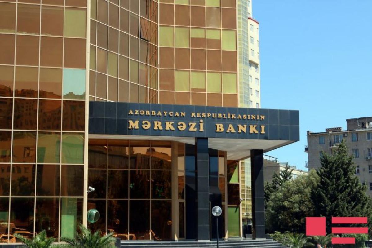 Продлен срок пакета дополнительных мер поддержки финансового сектора в связи с пандемией