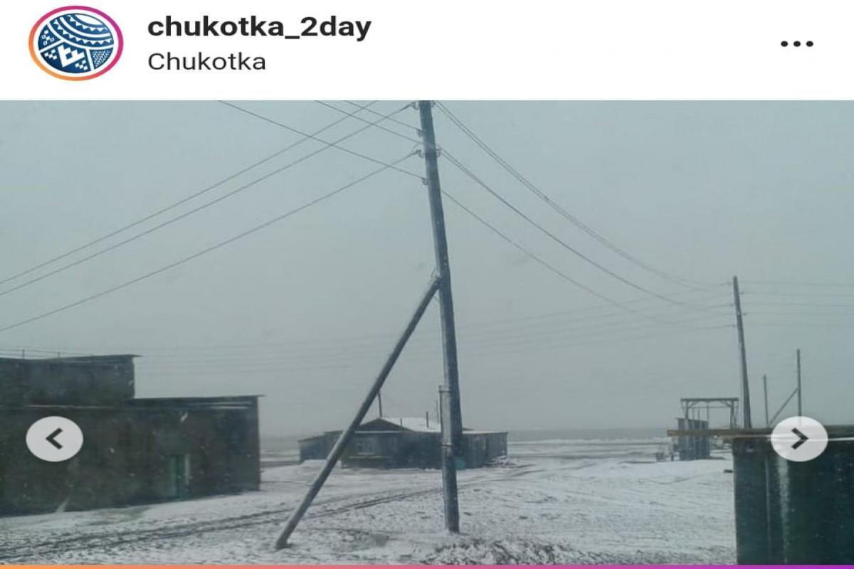 На Чукотке выпал снег-ФОТО