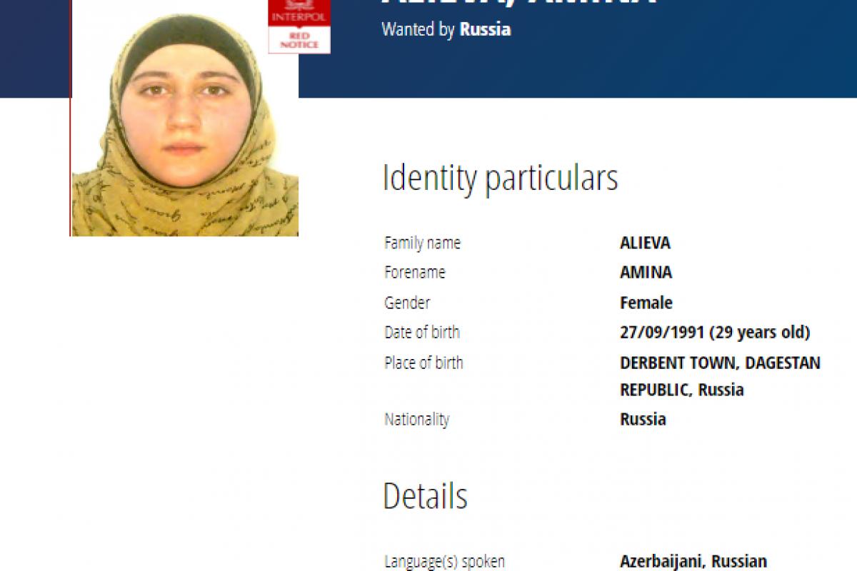 Rusiya terrorçuluqda təqsirləndirilən azərbaycanlı qadını beynəlxalq axtarışa verib