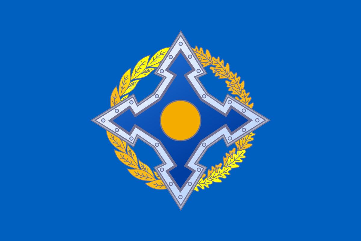 ОДКБ: Ситуация на юге Армении не подпадает под положения устава о коллективной обороне