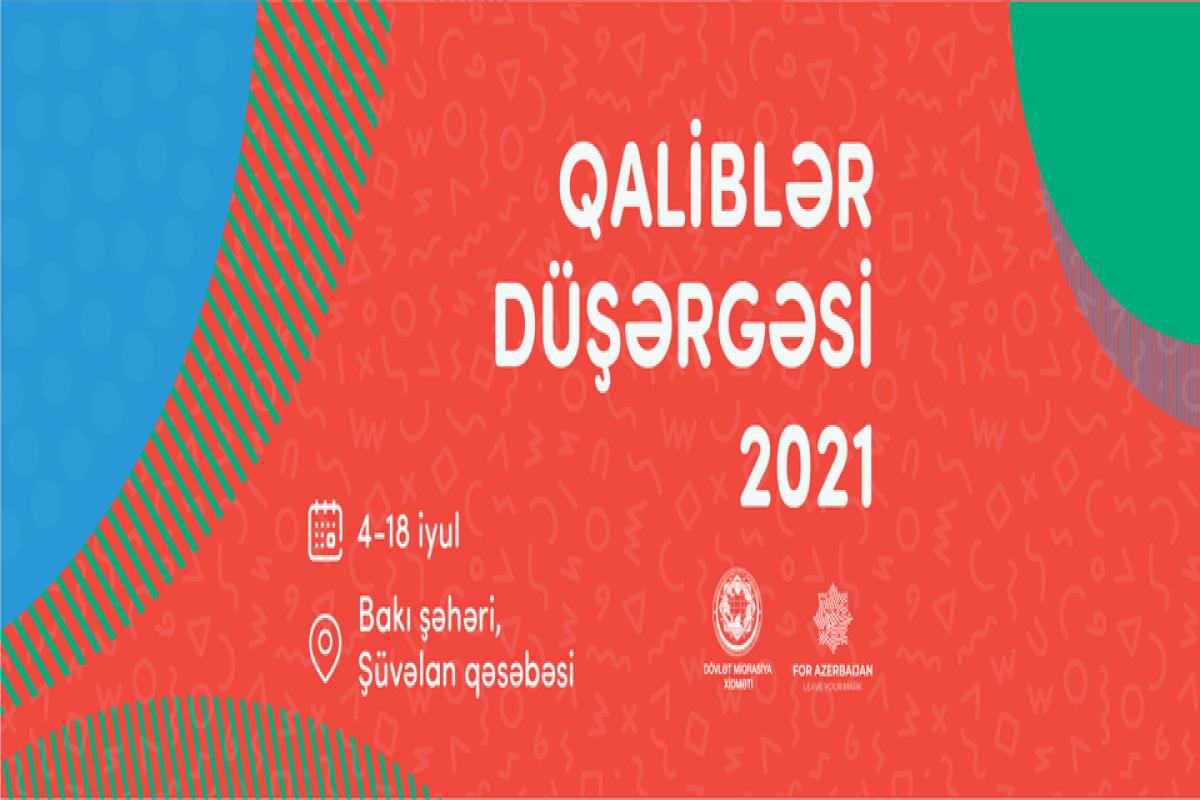 """Şəhid övladları üçün """"Qaliblər düşərgəsi"""" fəaliyyətə başlayıb"""