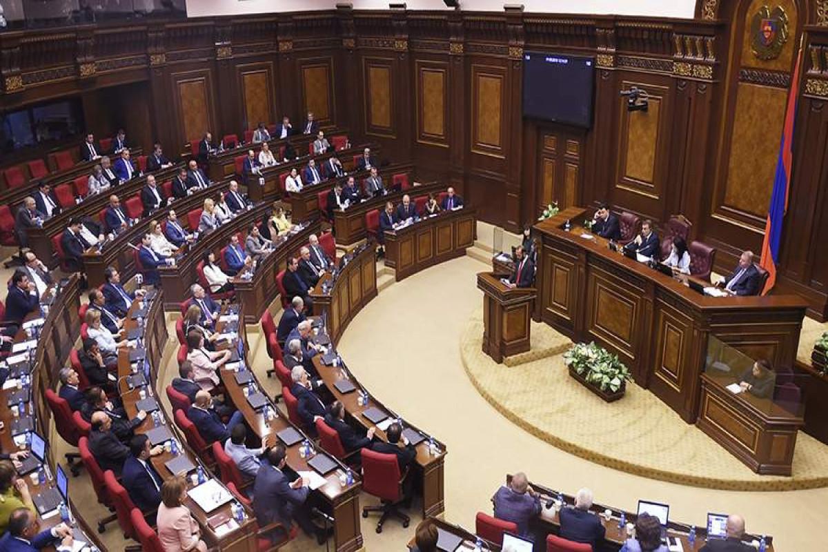 КС Армении 9 июля рассмотрит иск оппозиционных партий о результатах парламентских выборов