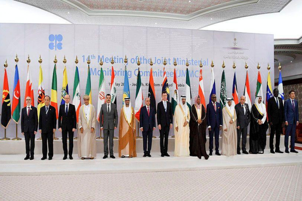 OPEC+ ministers cancel meeting