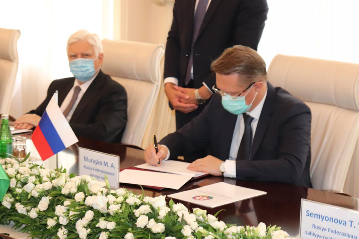 Между Азербайджаном и Россией подписано «Обновленное соглашение о сотрудничестве в области здравоохранения и медицинской науки»