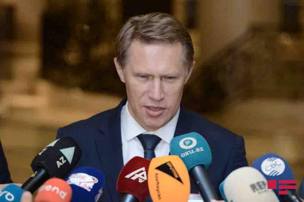 Глава Минздрава РФ: Мы поддерживаем активные контакты и осуществляем совместные проекты с Минздравом Азербайджана