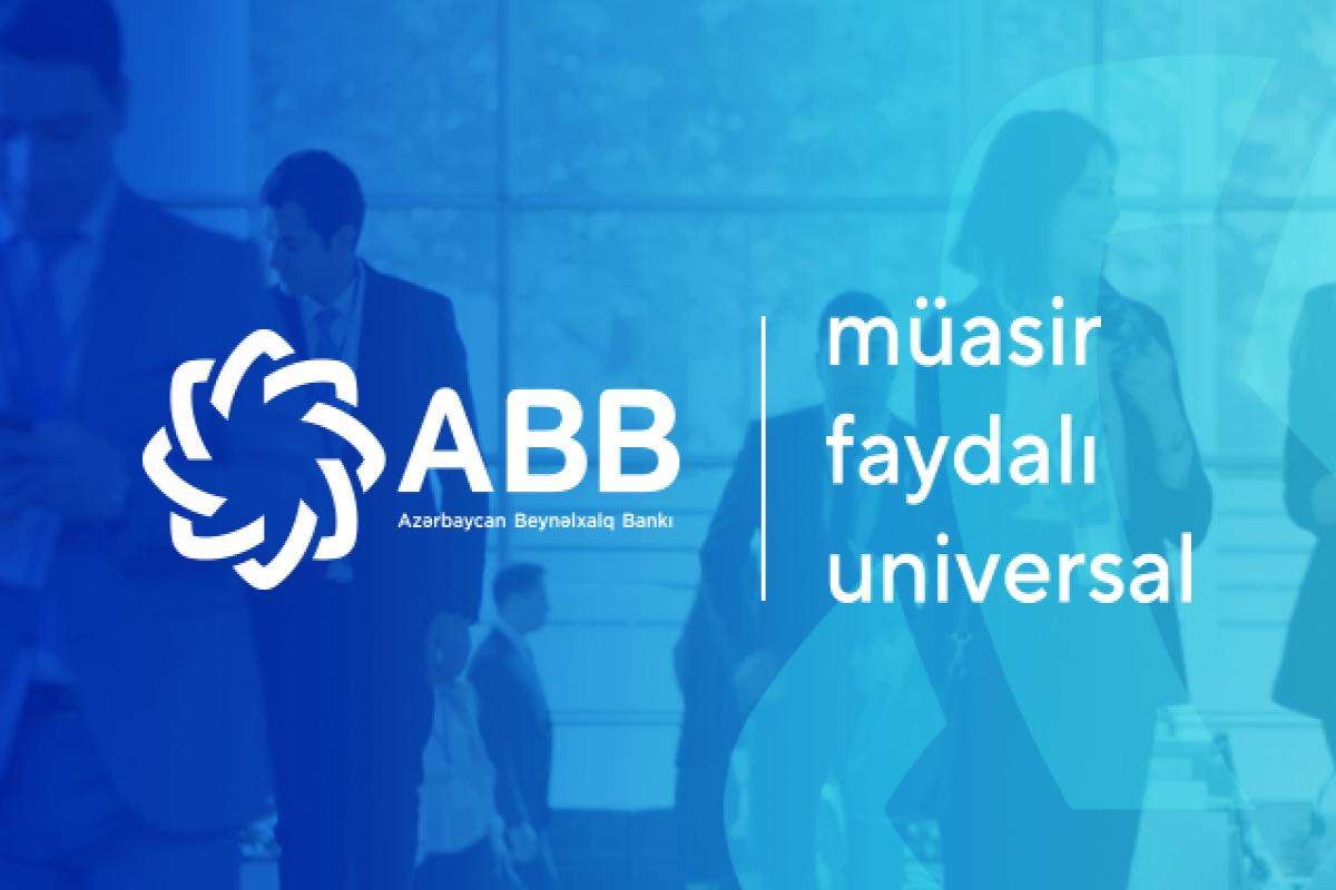 Azərbaycan Beynəlxalq Bankı brendini yeniləyib