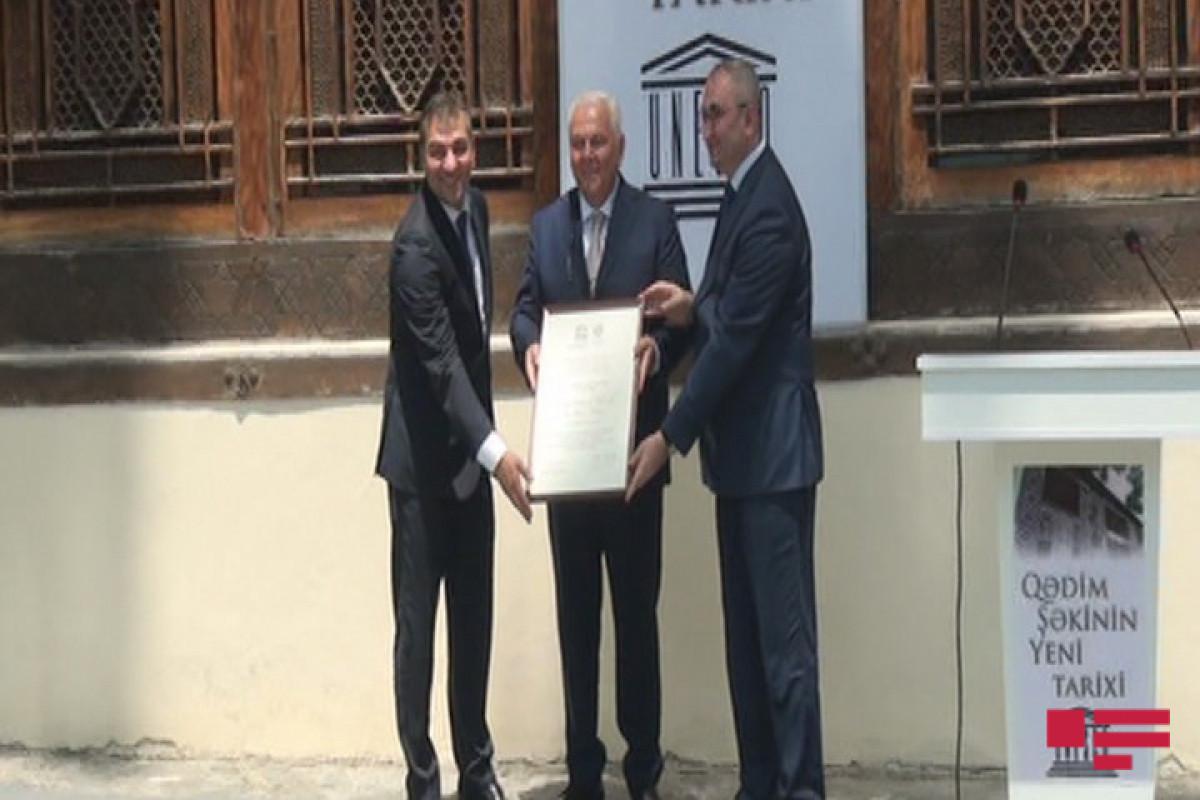 Состоялась презентация сертификата о включении исторического центра Шеки в Список наследия ЮНЕСКО