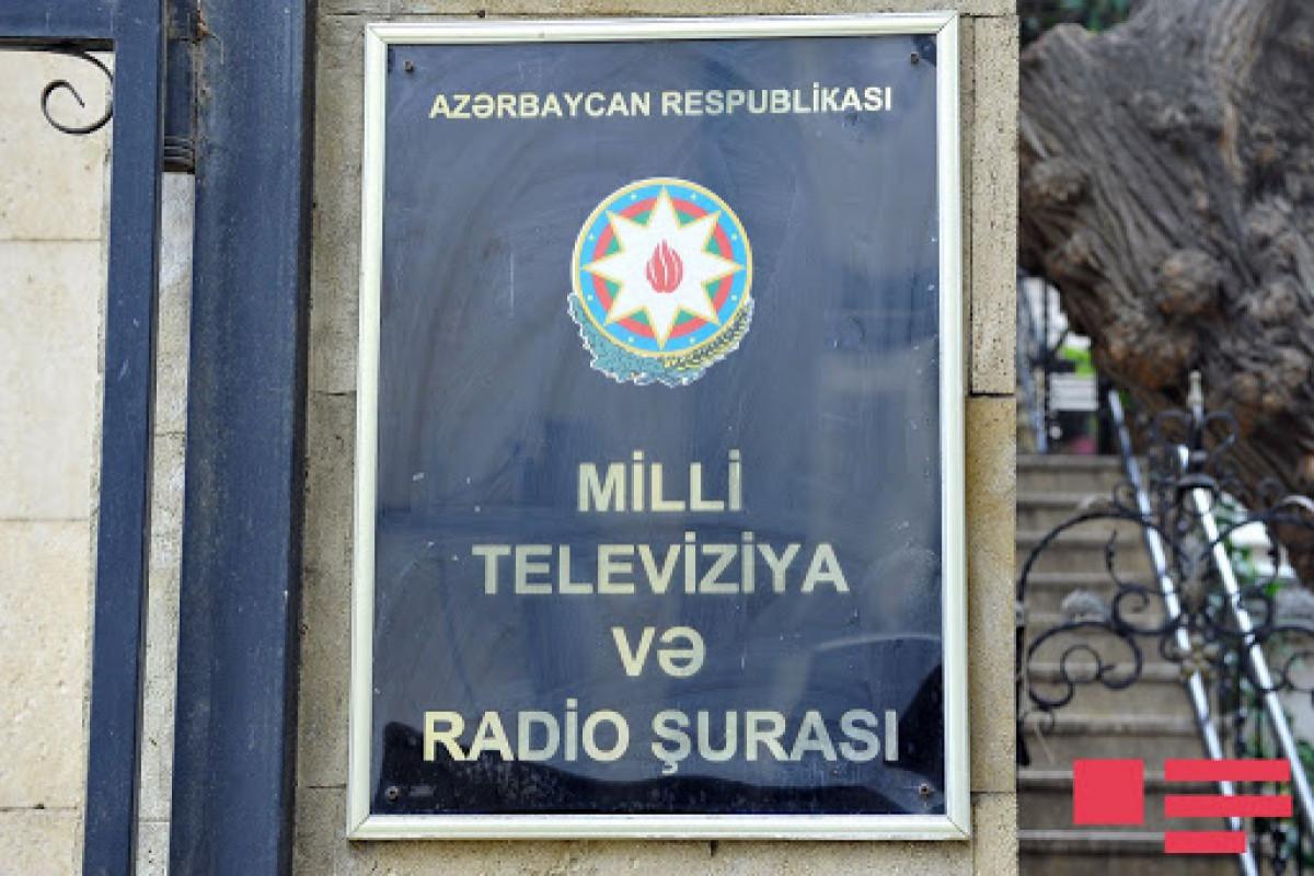 """Milli Televiziya və Radio Şurasının adının dəyişdirilməsi təklif olunur - <span class=""""red_color"""">VİDEO - <span class=""""red_color"""">YENİLƏNİB"""